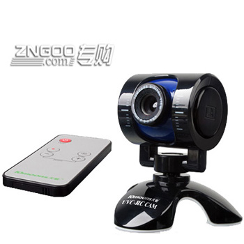Remote ptz webcam freeware